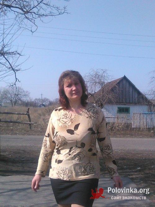 знакомства украина в полтавской область